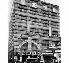 新宿大通商店街振興組合