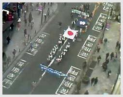新宿 ライブ カメラ