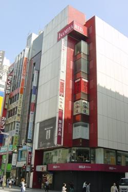 Ltd. Isamiya