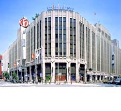 Isetan Shinjuku Main Store