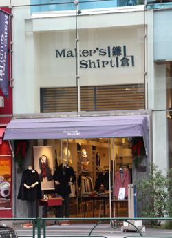 Manufacturers shirt Kamakura Shinjuku-sanchome yeast building shop