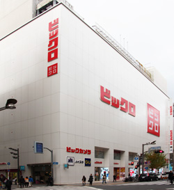 BICQLO BIC CAMERA Shinjuku east exit store