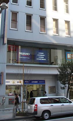 Mizuho Bank Shinjuku Branch